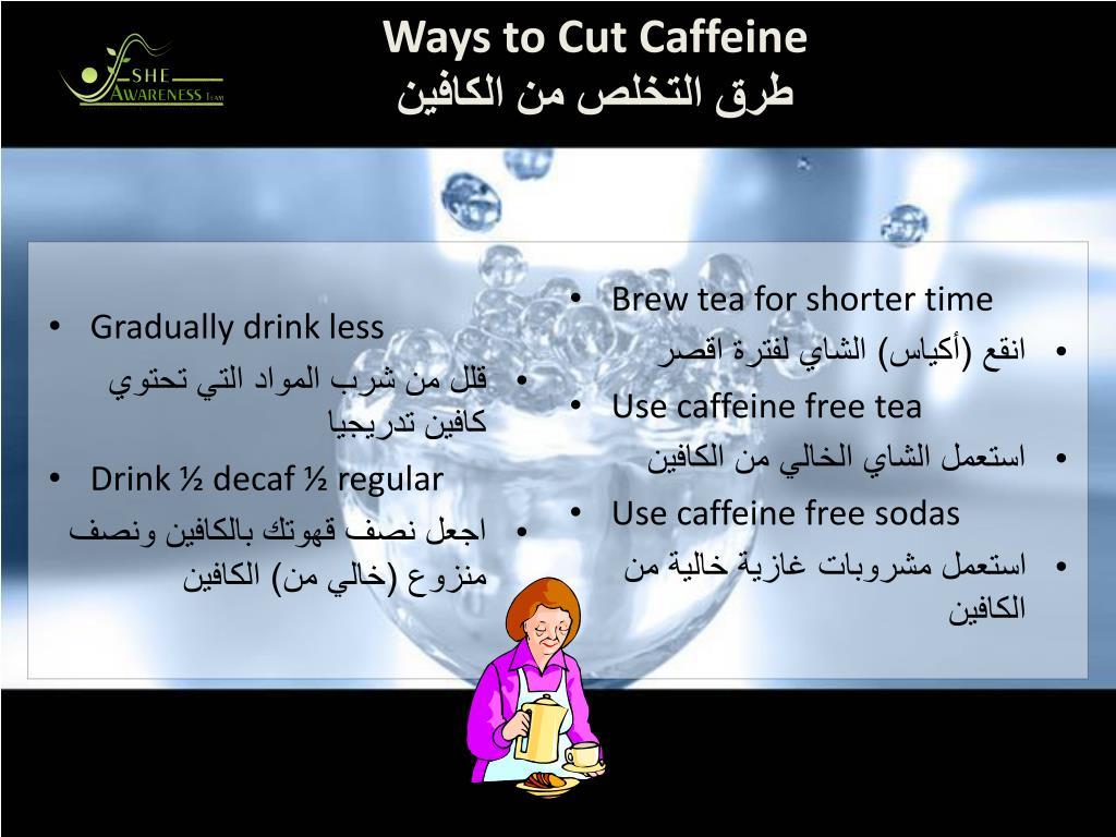 Ways to Cut Caffeine