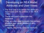 developing an rea model attributes and user views