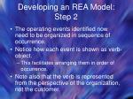 developing an rea model step 2