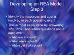 developing an rea model step 3