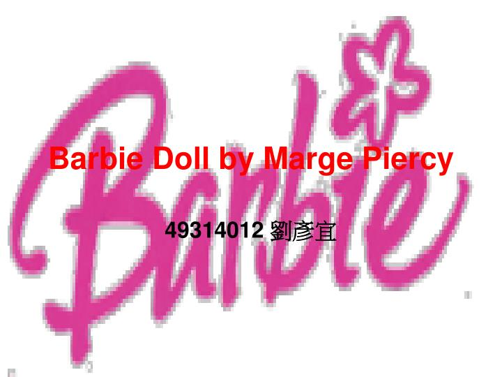 barbie doll poem essay topics
