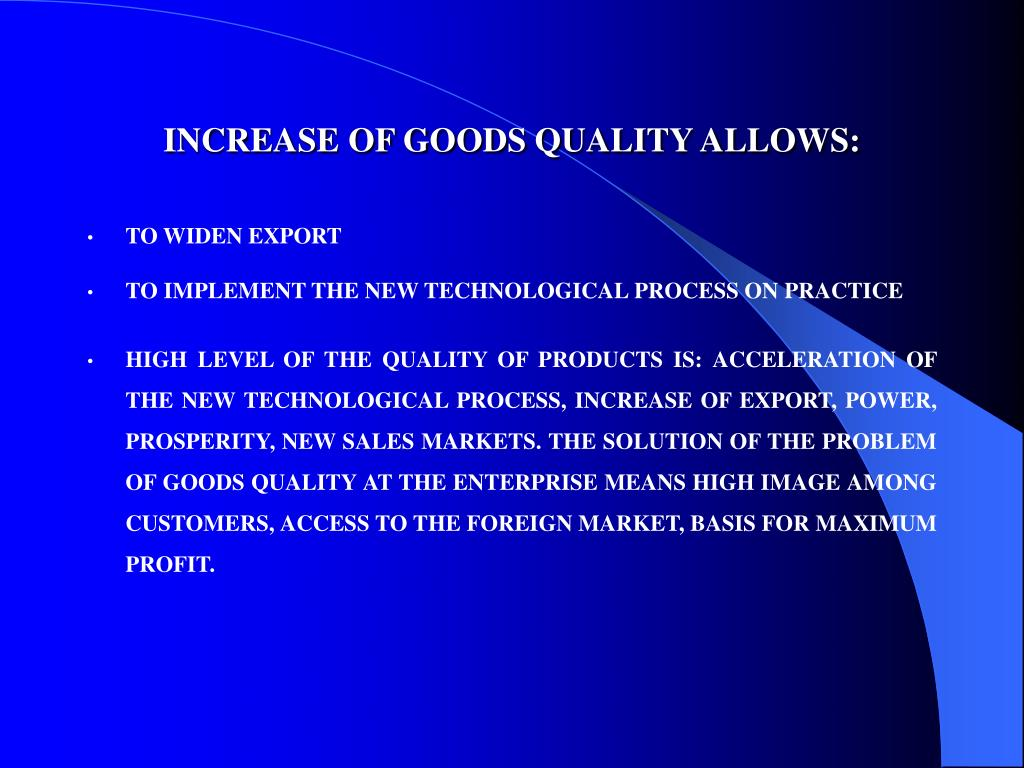 INCREASE OF GOODS QUALITY ALLOWS: