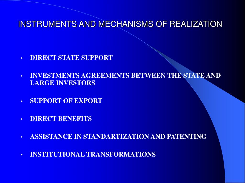 INSTRUMENTS AND MECHANISMS OF REALIZATION