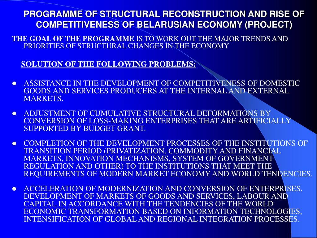 PROGRAMME OF STRUCTURAL RECONSTRUCTION AND RISE OF COMPETITIVENESS OF BELARUSIAN ECONOMY (PROJECT)