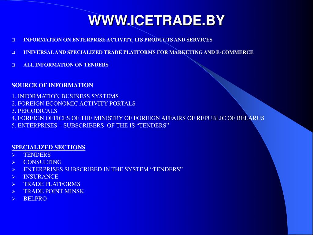 WWW.ICETRADE.BY