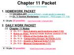 chapter 11 packet no cover sheet needed