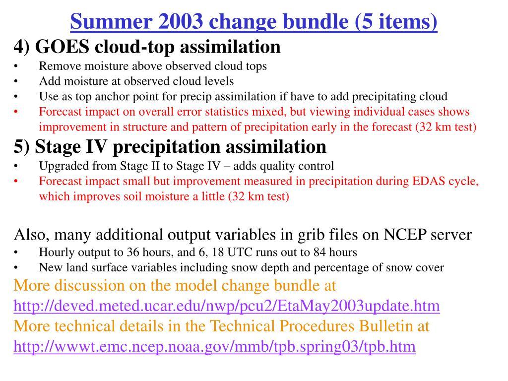Summer 2003 change bundle (5 items)