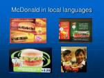 mcdonald in local languages