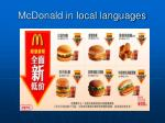 mcdonald in local languages7