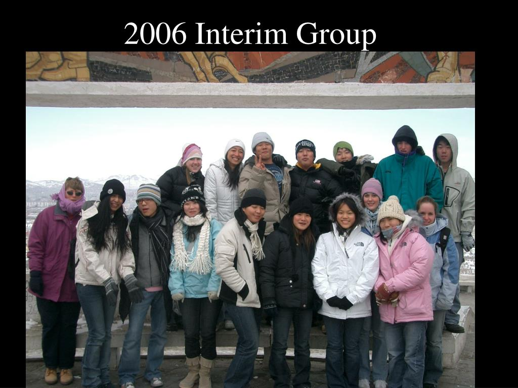 2006 Interim Group