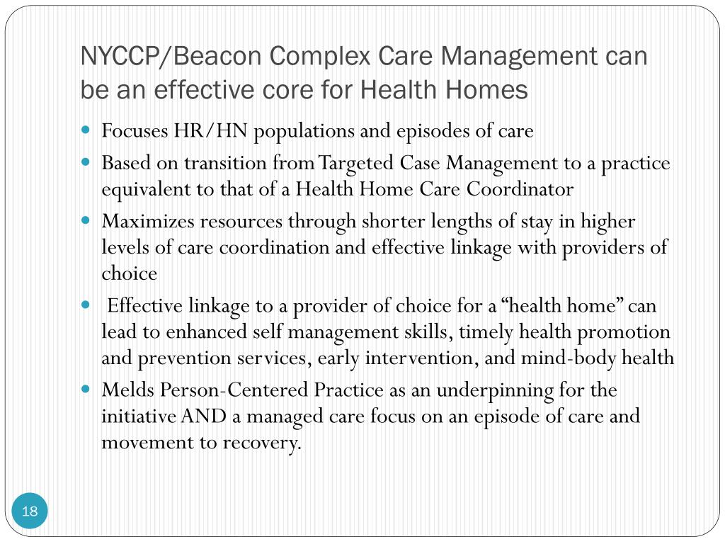 NYCCP/Beacon Complex