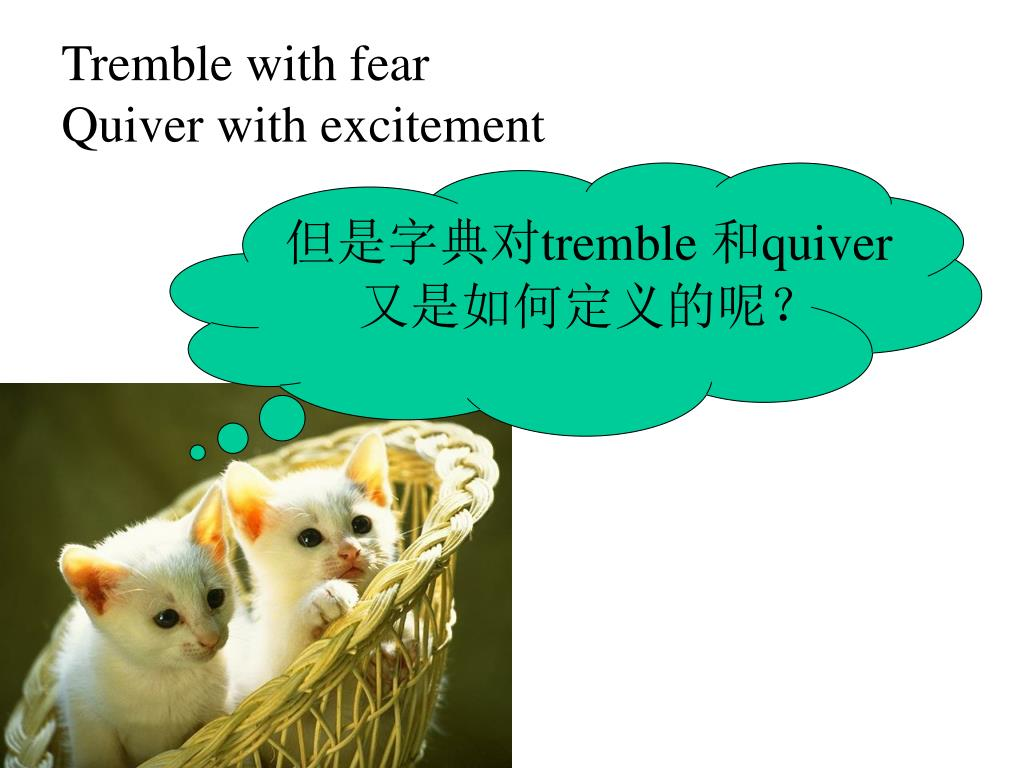 Tremble with fear