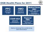 ogb health plans for 2011