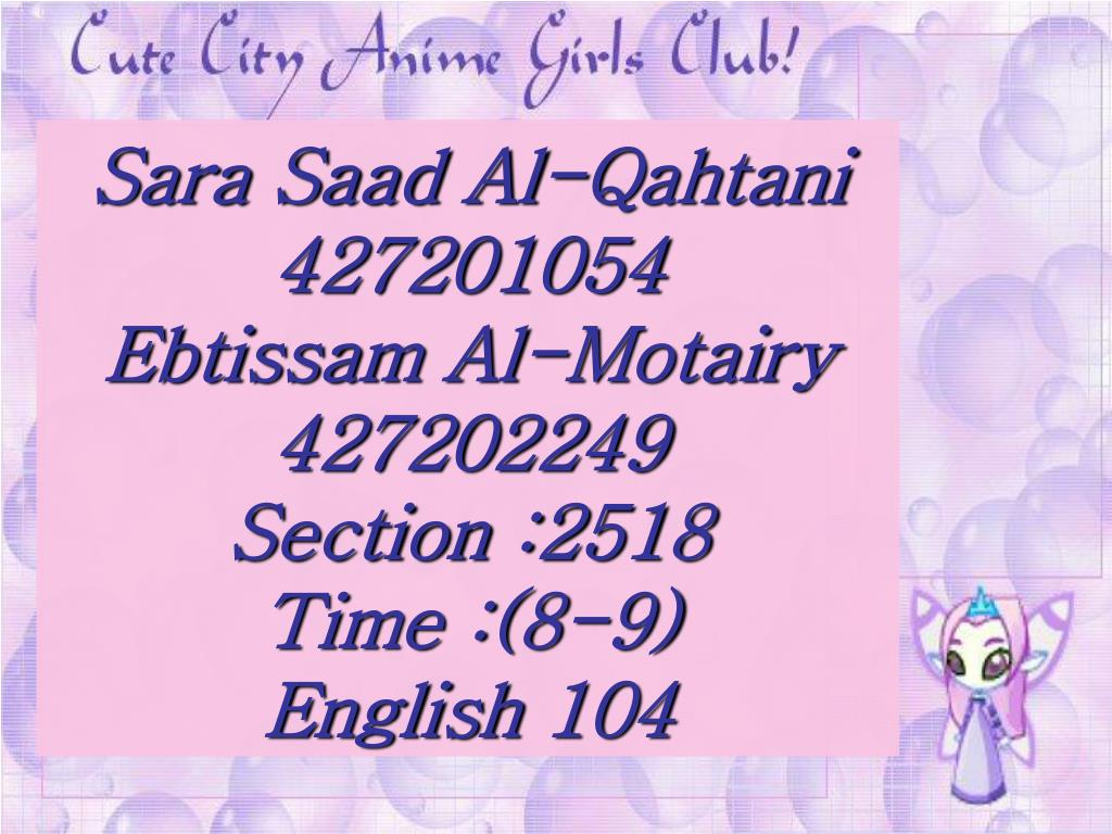 Sara Saad Al-Qahtani