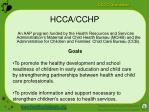 hcca cchp