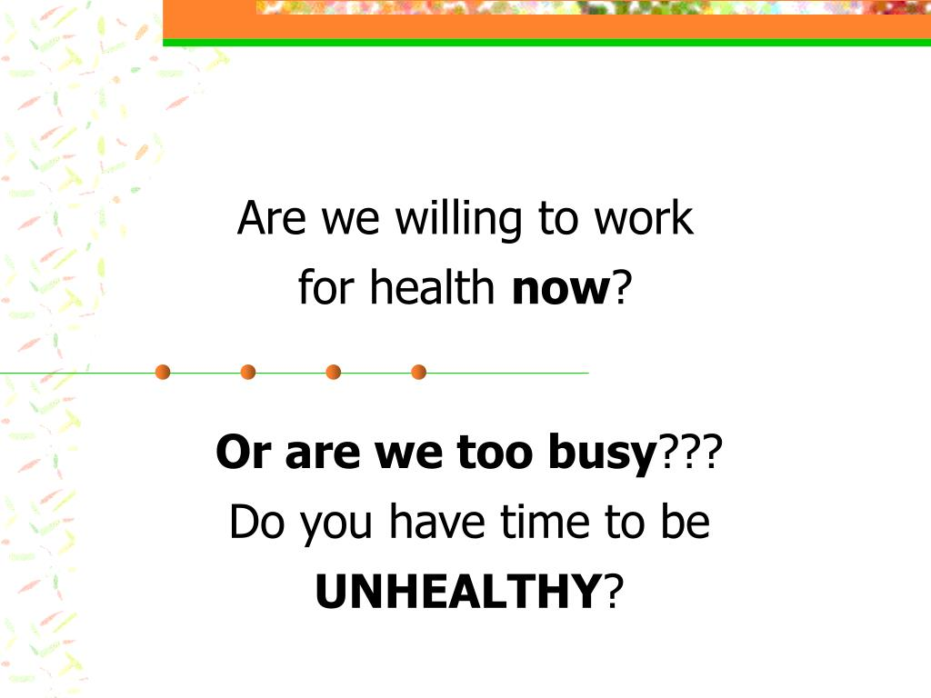 Are we willing to work