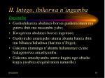 ii intego ibikorwa n ingamba15