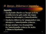 ii intego ibikorwa n ingamba19