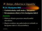 ii intego ibikorwa n ingamba27