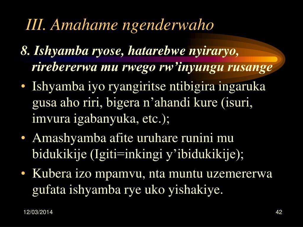 III. Amahame ngenderwaho