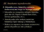 iii amahame ngenderwaho42