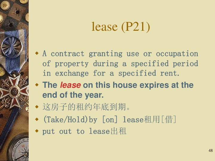 lease (P21)