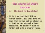 the secret of dell s success3