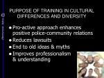 purpose of training in cultural differences and diversity