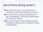 use of force during arrest 2