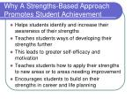 why a strengths based approach promotes student achievement
