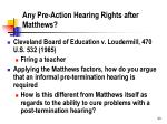 any pre action hearing rights after matthews