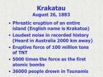 krakatau august 26 1883