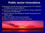 public sector innovations