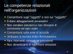le competenze relazionali nell organizzazioni