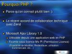 pourquoi php