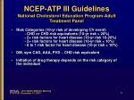 ncep atp iii guidelines national cholesterol education program adult treatment panel