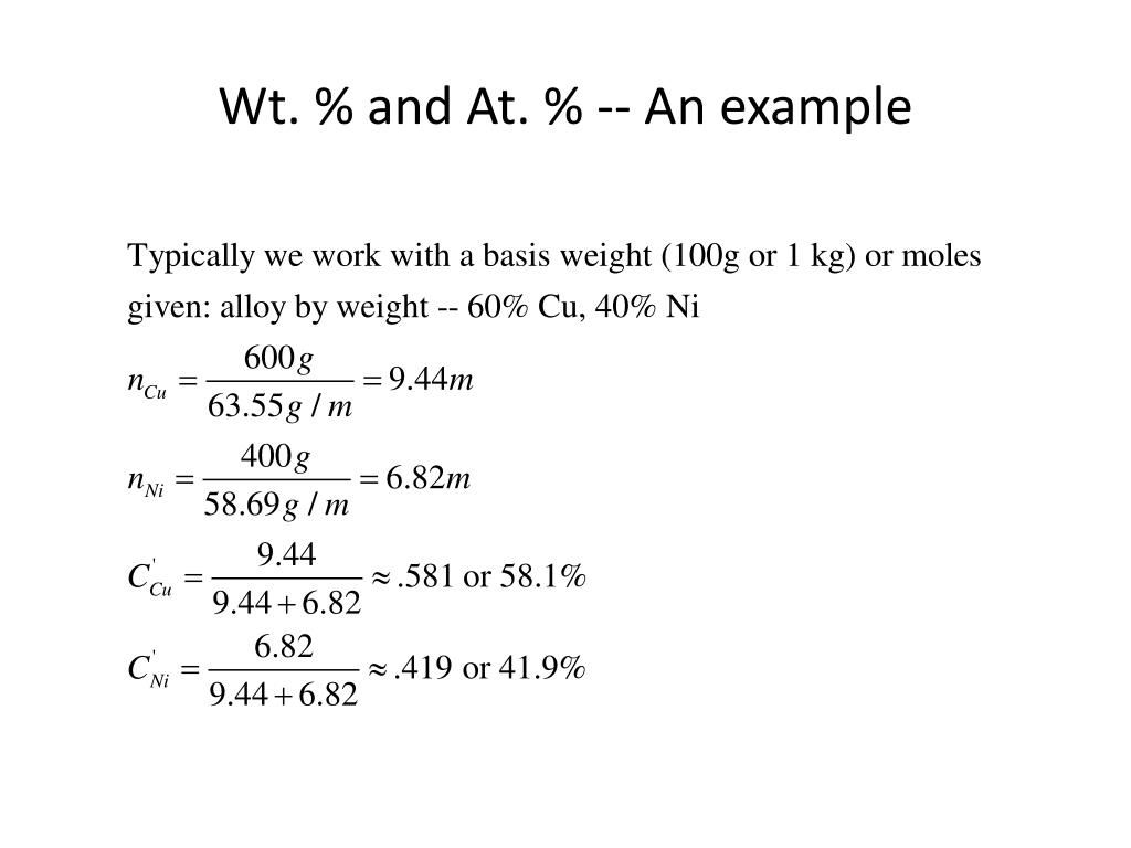 Wt. % and At. % -- An example