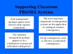 supporting classroom pbs sel systems