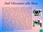 dall olocausto alla shoa