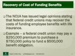 recovery of cost of funding benefits
