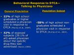 behavioral response to dtca talking to physicians11