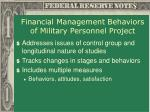 financial management behaviors of military personnel project