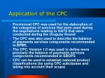 application of the cpc