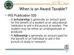when is an award taxable