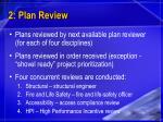 2 plan review