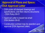 approval of plans and specs dsa approval letter