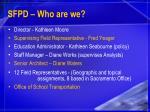 sfpd who are we