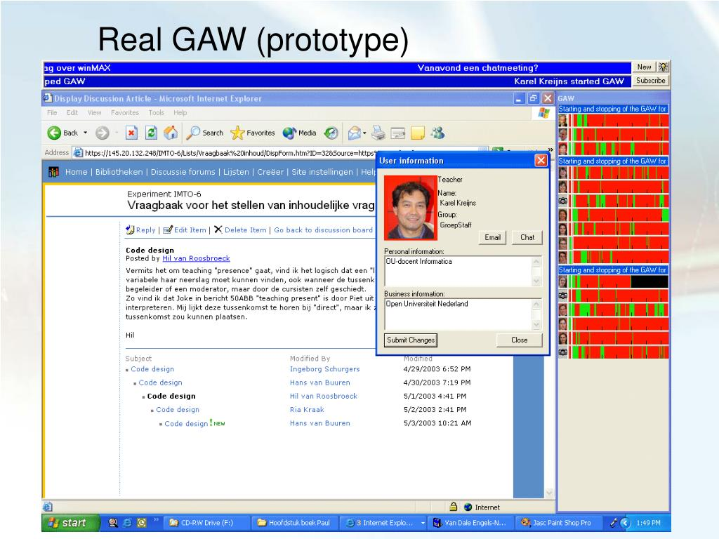 Real GAW (prototype)