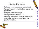 during the exam