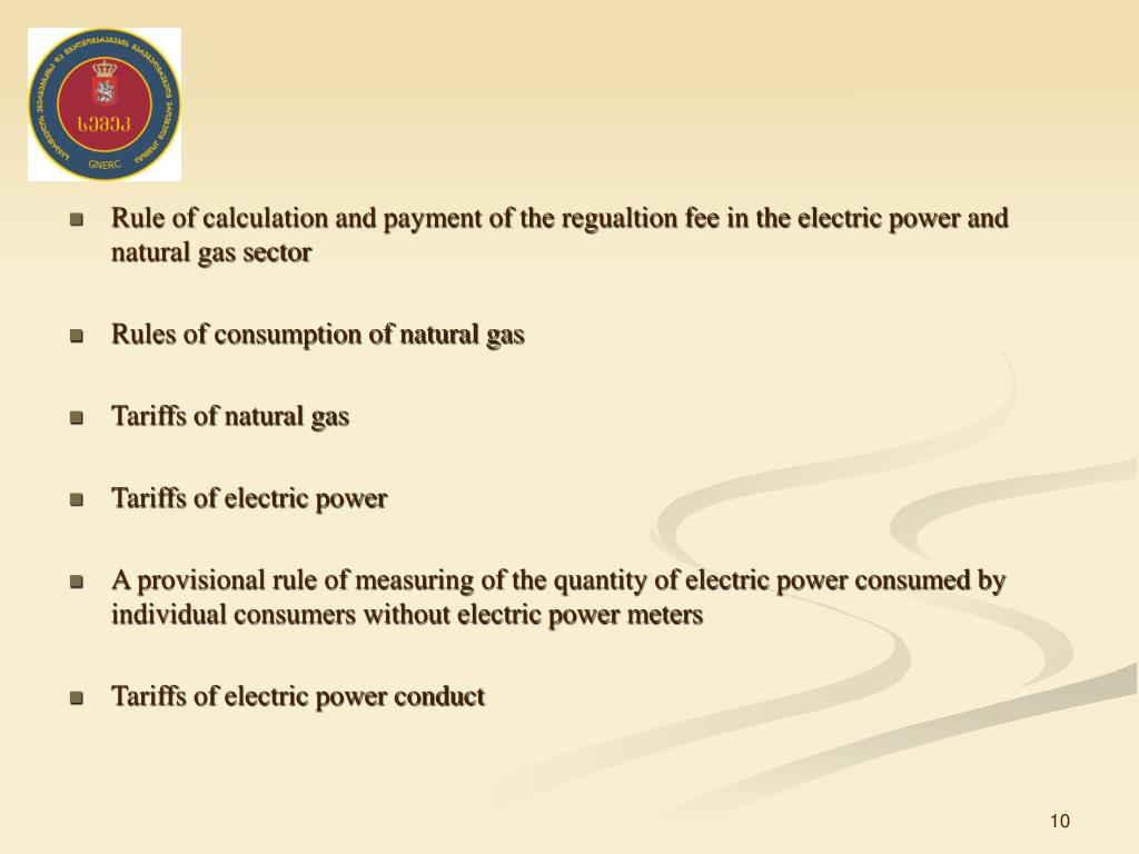 Rule of calculation and payment of the regualtion fee in the electric power and natural gas sector